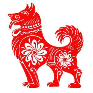 Get ready to celebrate the year of the dog